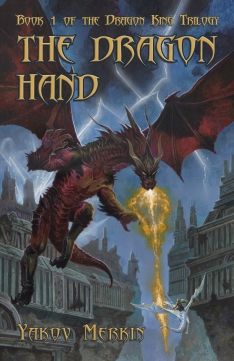 The Dragon Hand Cover NoBleed