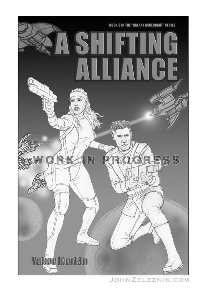 A Shifting Alliance cover art sketch 3