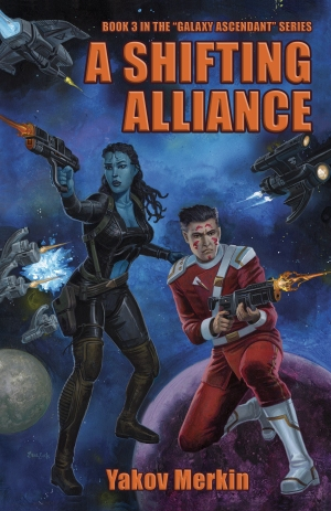 a shifting alliance cover--no bleed final