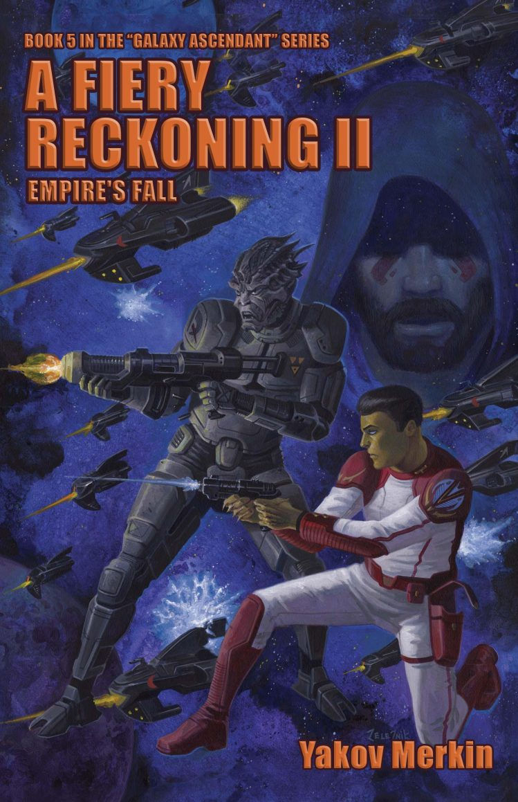 A Fiery Reckoning (Part 2) Cover Left Flush